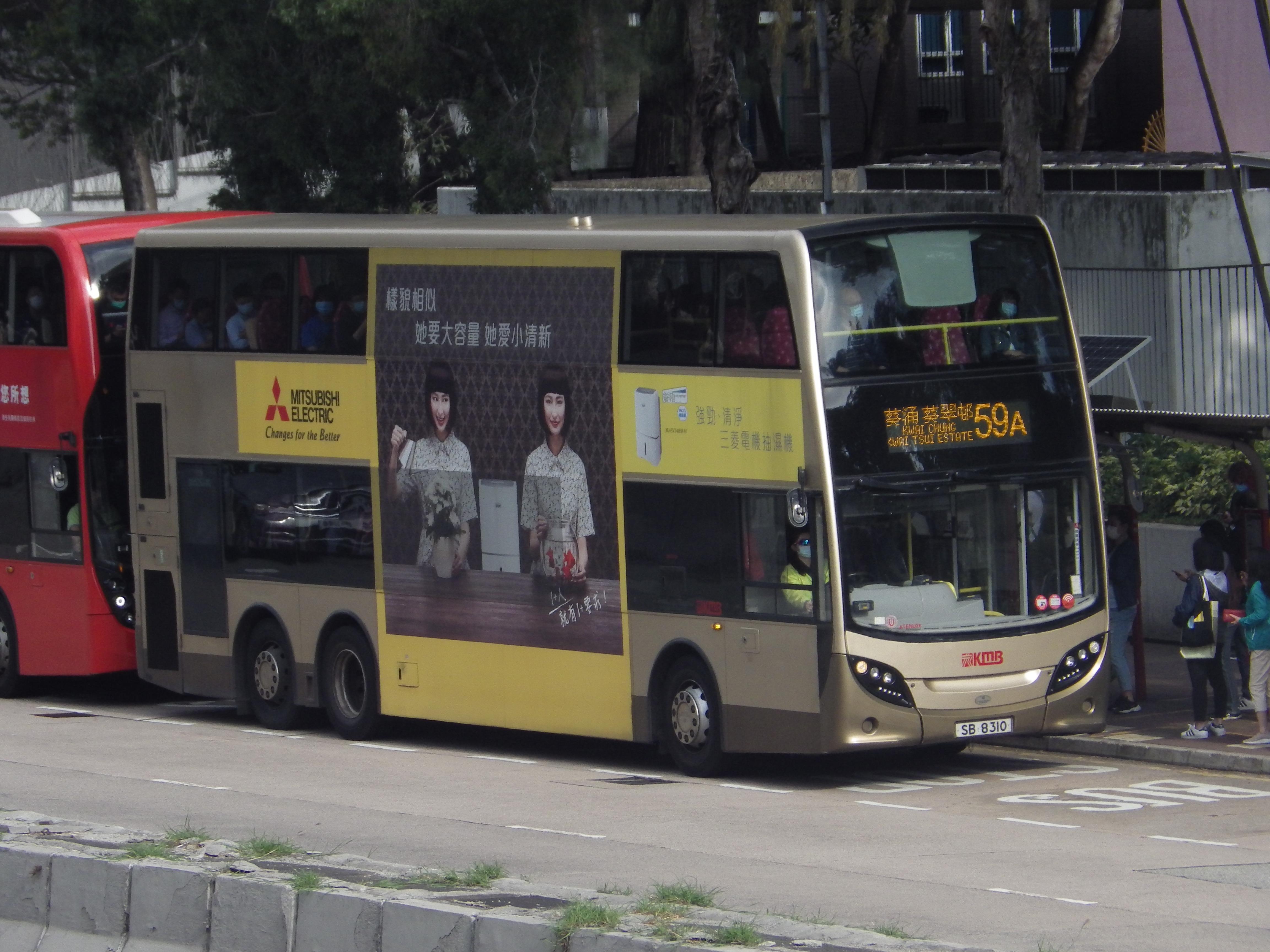 九巴59A線