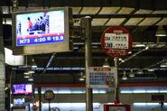 STC 284 N73 Bus Information Display