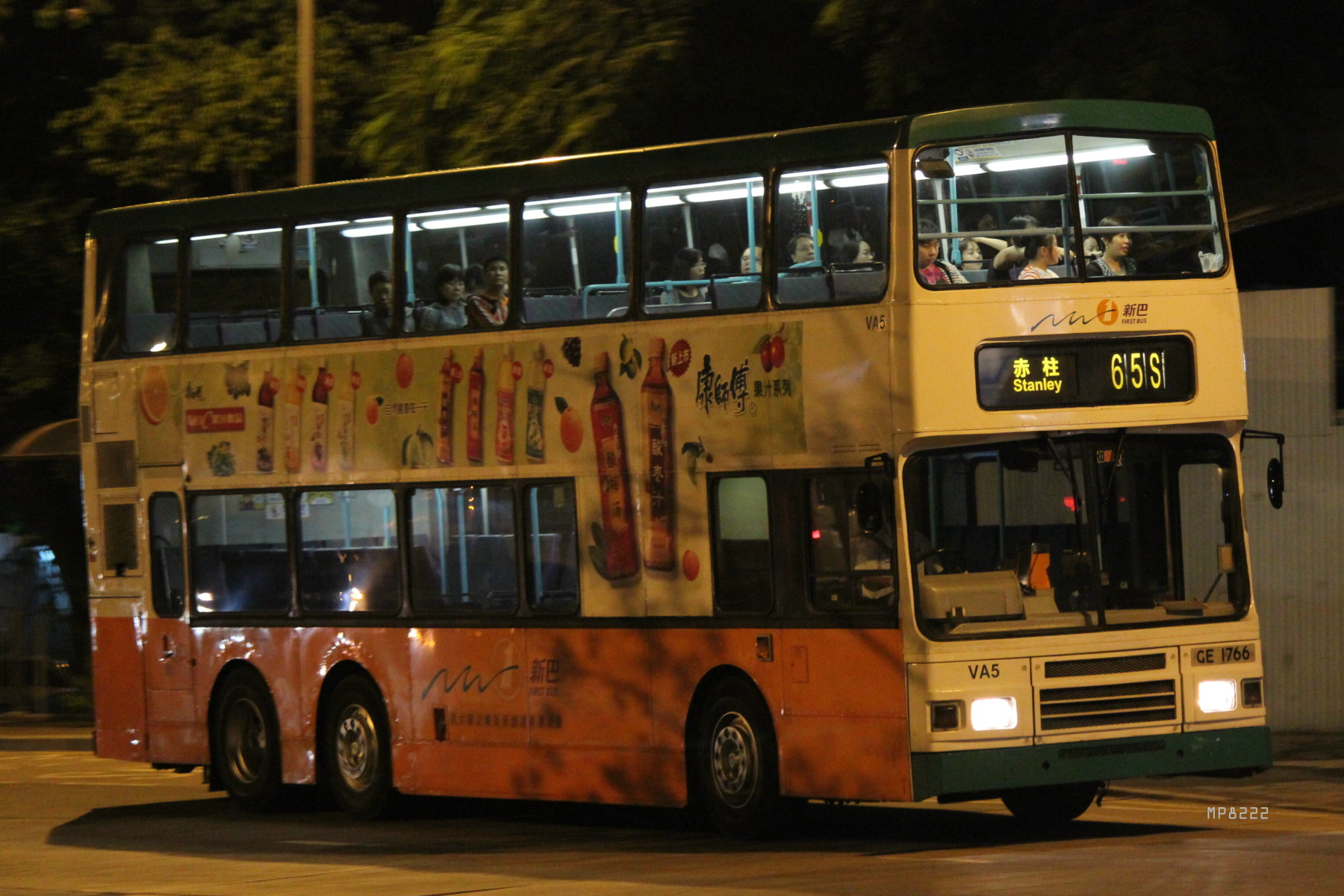 新巴65S線