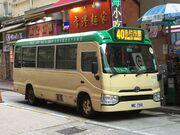 WE750 Hong Kong Island 40X 12-08-2019