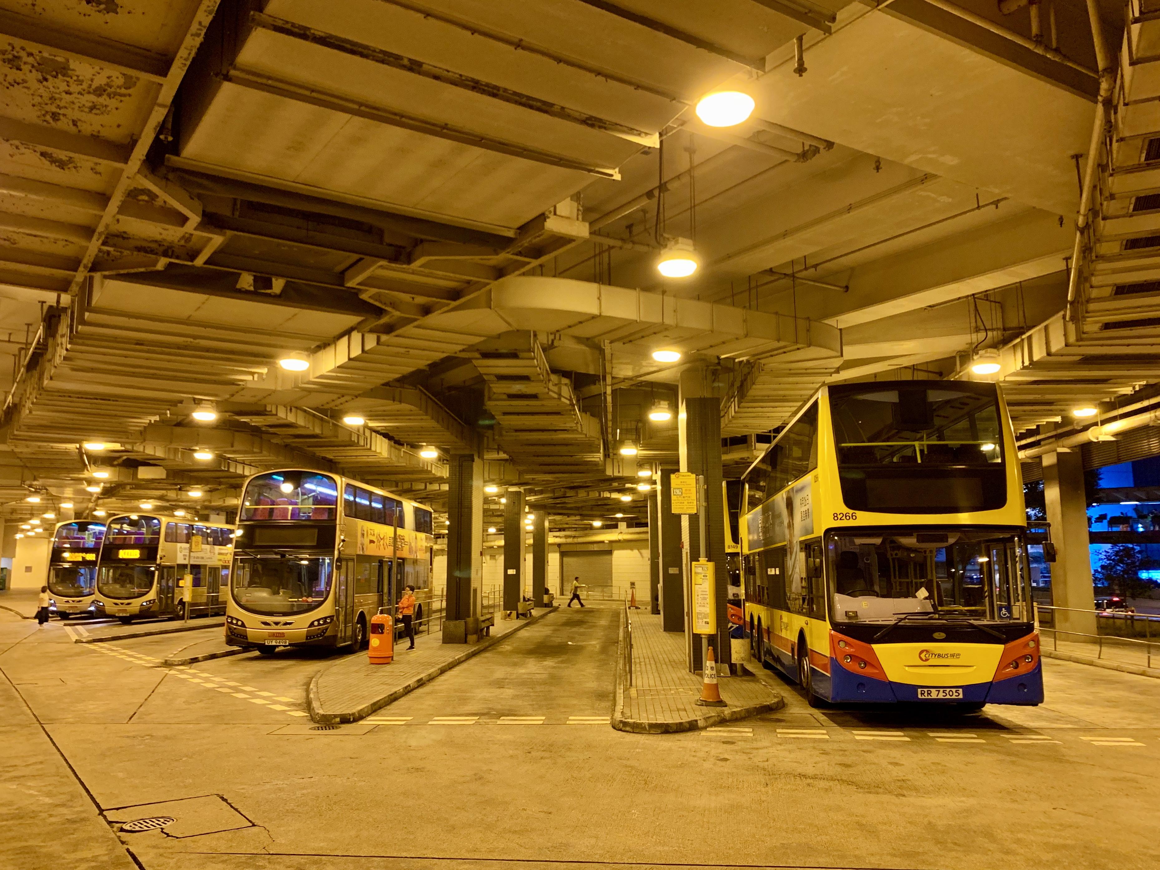 中環 (香港站) 公共運輸交匯處