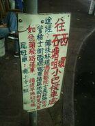 Abereen to Shek Tong Tsui minibus stop 2