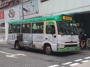 HKGMB WN1005 52 17-04-2021