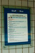 HKUST Staff Bus 20160515