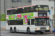 HN2106-61X