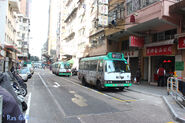 Kennedy Town (North Street) GMB Terminus 201412