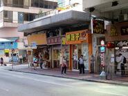 Kun Yam Street1 20180525