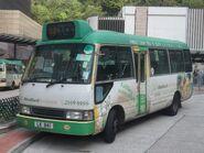 LK841 Hong Kong Island 58 29-10-2016