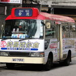 Minibus KT Chai Wan.JPG