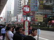 Shantung Street Nathan Road S3