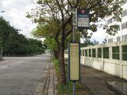 Yuen Long Sewage Treatment Works 2