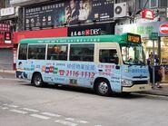 HKGMB WM9912 58 14-11-2020