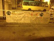 Kowloon 74 minibus banner 15-04-2017
