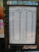 NR951 schedule