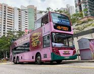 NWFB 5552 RK4712 Tseung Kwan O Tunnel Bus Bus Interchange facilitate day mobile billboard promotion (1)