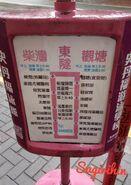 PLB KwunTong ChaiWan RouteInfo