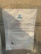 PTFSS notice in Kowloon Bay