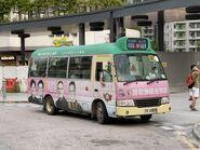 TD2938 Kowloon 88S 01-09-2021