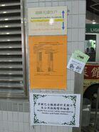 Tai Wai Station NR819 info