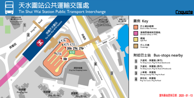 Tin Shui Wai Station PTI Plan 20200113.png