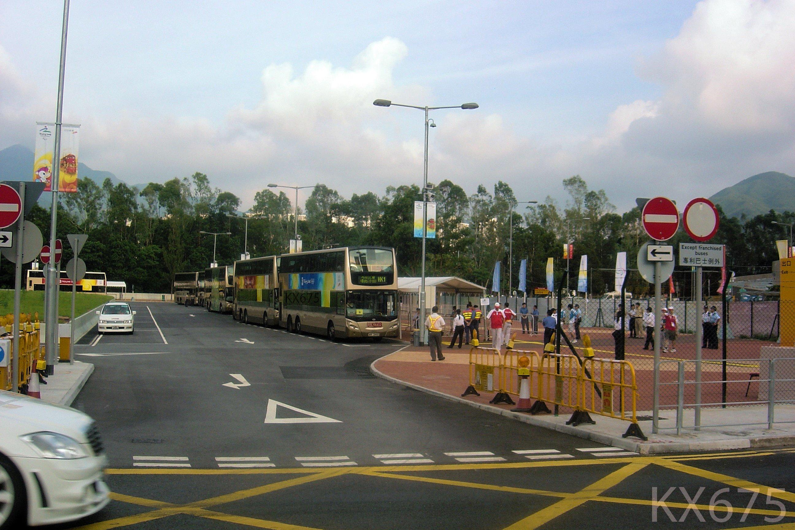 大學站臨時公共運輸交匯處