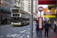 Wing Lung Street Un Chau Street 20140405