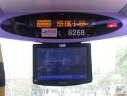 CTB E500 Stop reporter(8268)