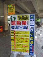 Chai Wan Station PTI HKGMB 47M stop