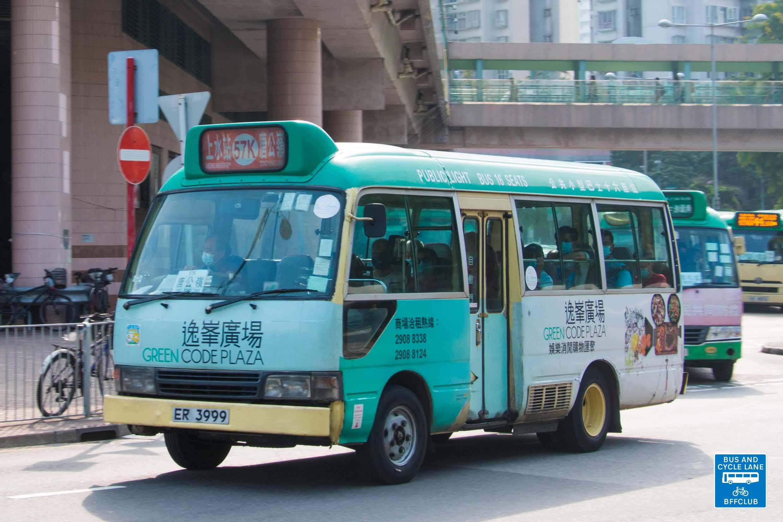 新界專綫小巴57K線