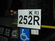 KMB 252R Paper Sign