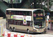 KMB 3AVBWU2 SX1716 73X
