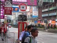 Nanking Street 2