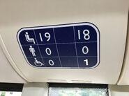 Optare Solo SR seats requirement