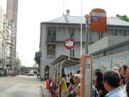 Sham Shui Po Police Station 4