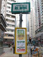 Wan Chai (Johnston Road) GMBT Sep11 2