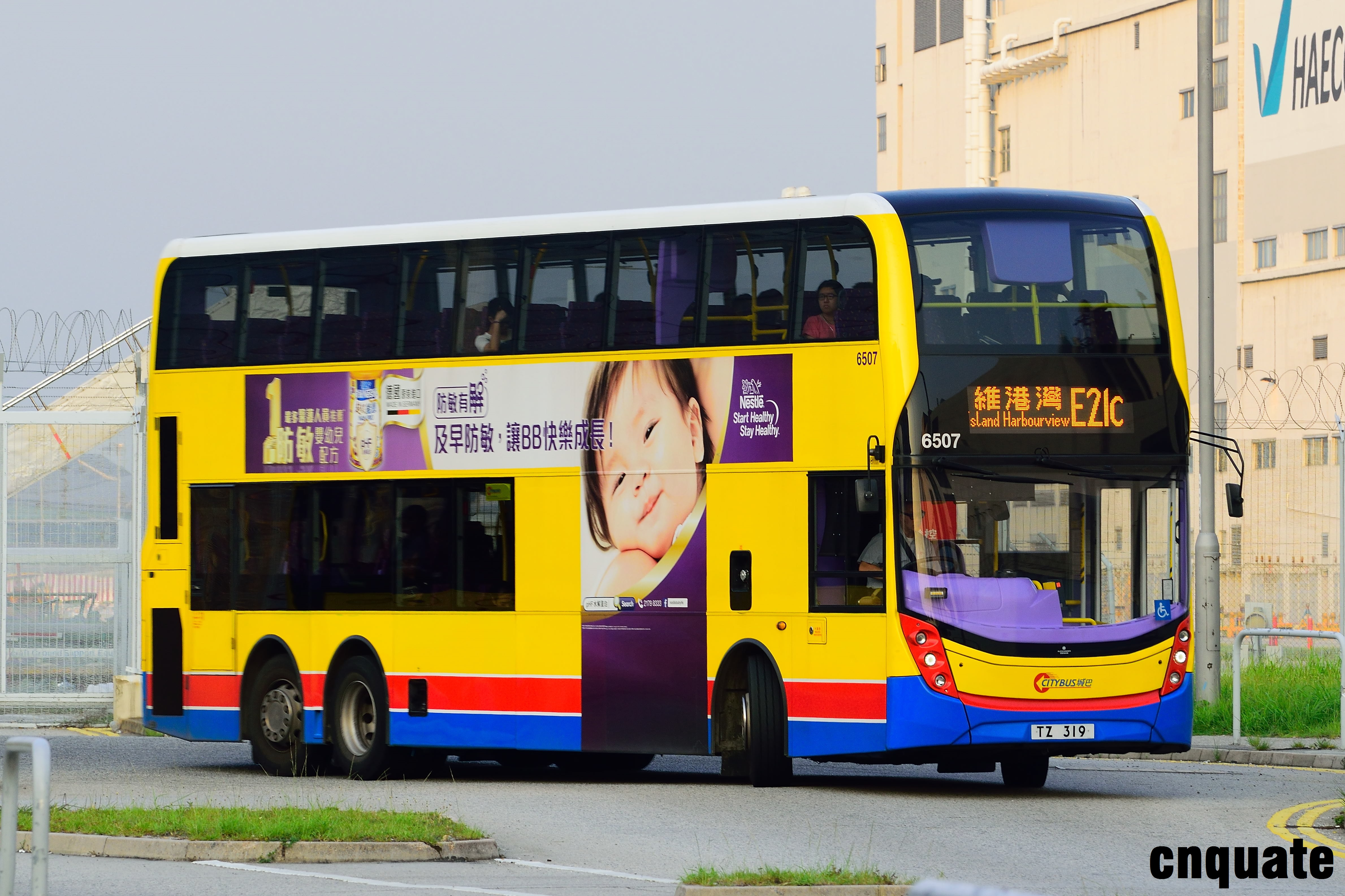 城巴E21C線