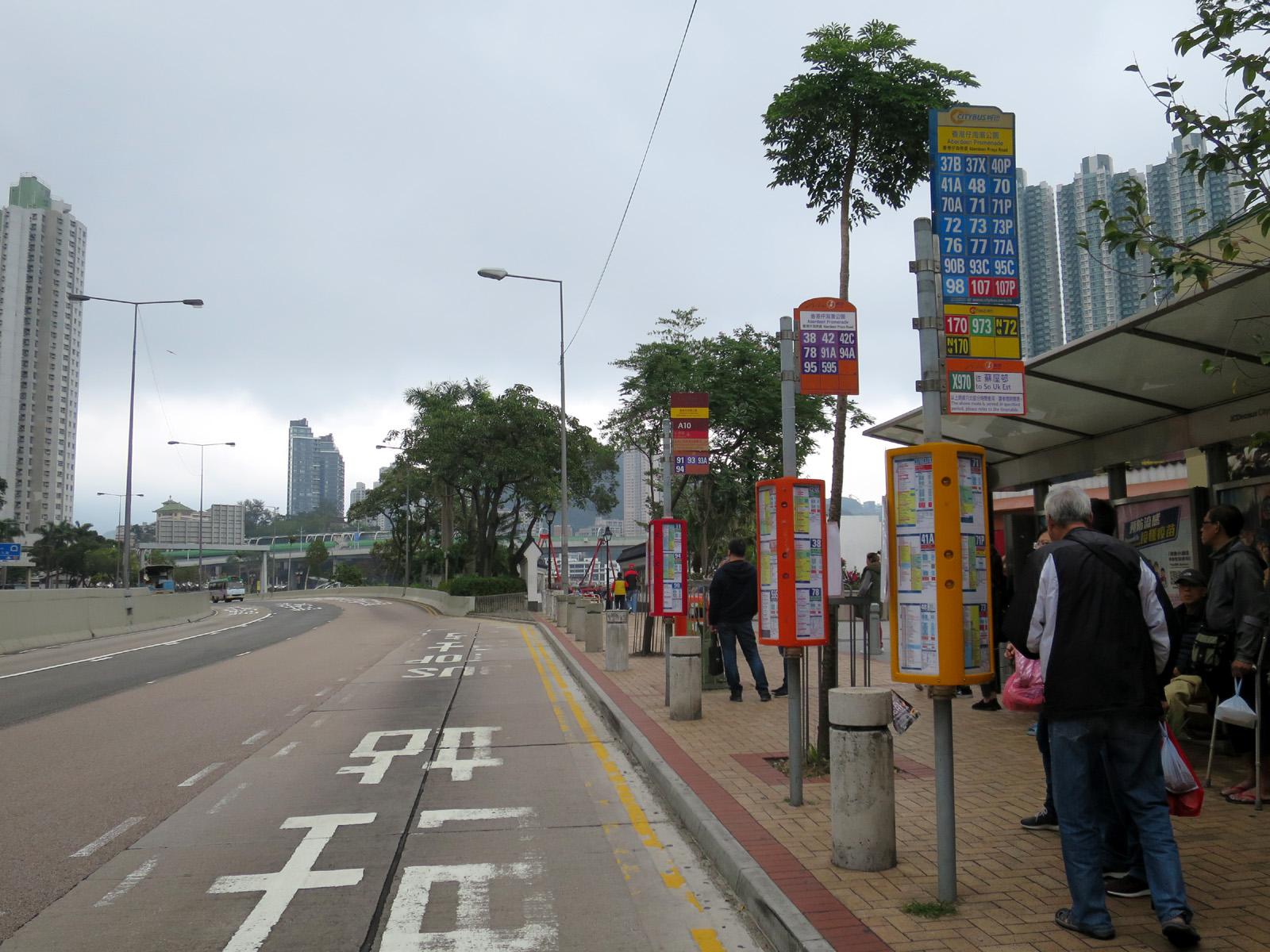 香港仔海濱公園