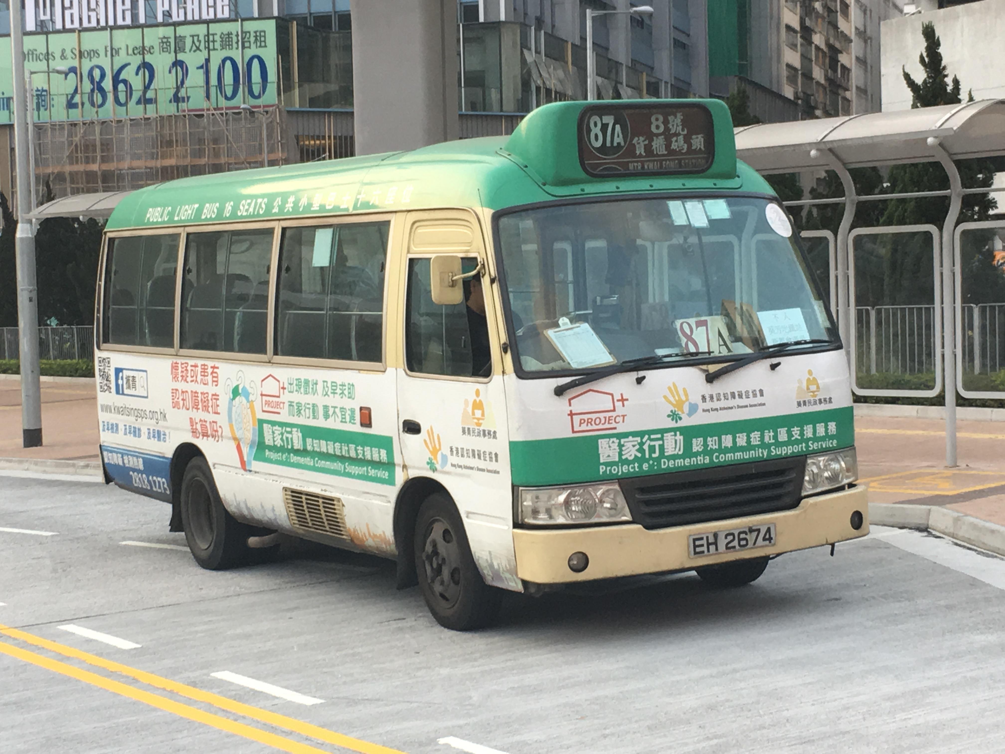新界專綫小巴87A線