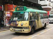 EJ7166 Hong Kong Island 59B 01-02-2018