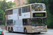 JS8263-960S
