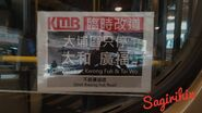 KMB 20190810 TaiPoPublicActivity BusDiversionPaperSign