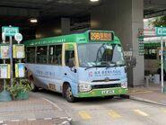 LK475 Kowloon 29B 18-04-2021