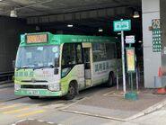 LL577 Kowloon 29B 29-08-2021