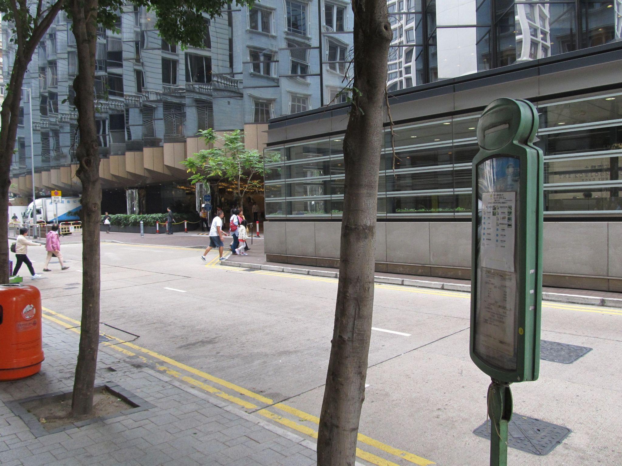 尖沙咀 (中間道) 總站