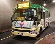 MinibusVL4102,KL44A