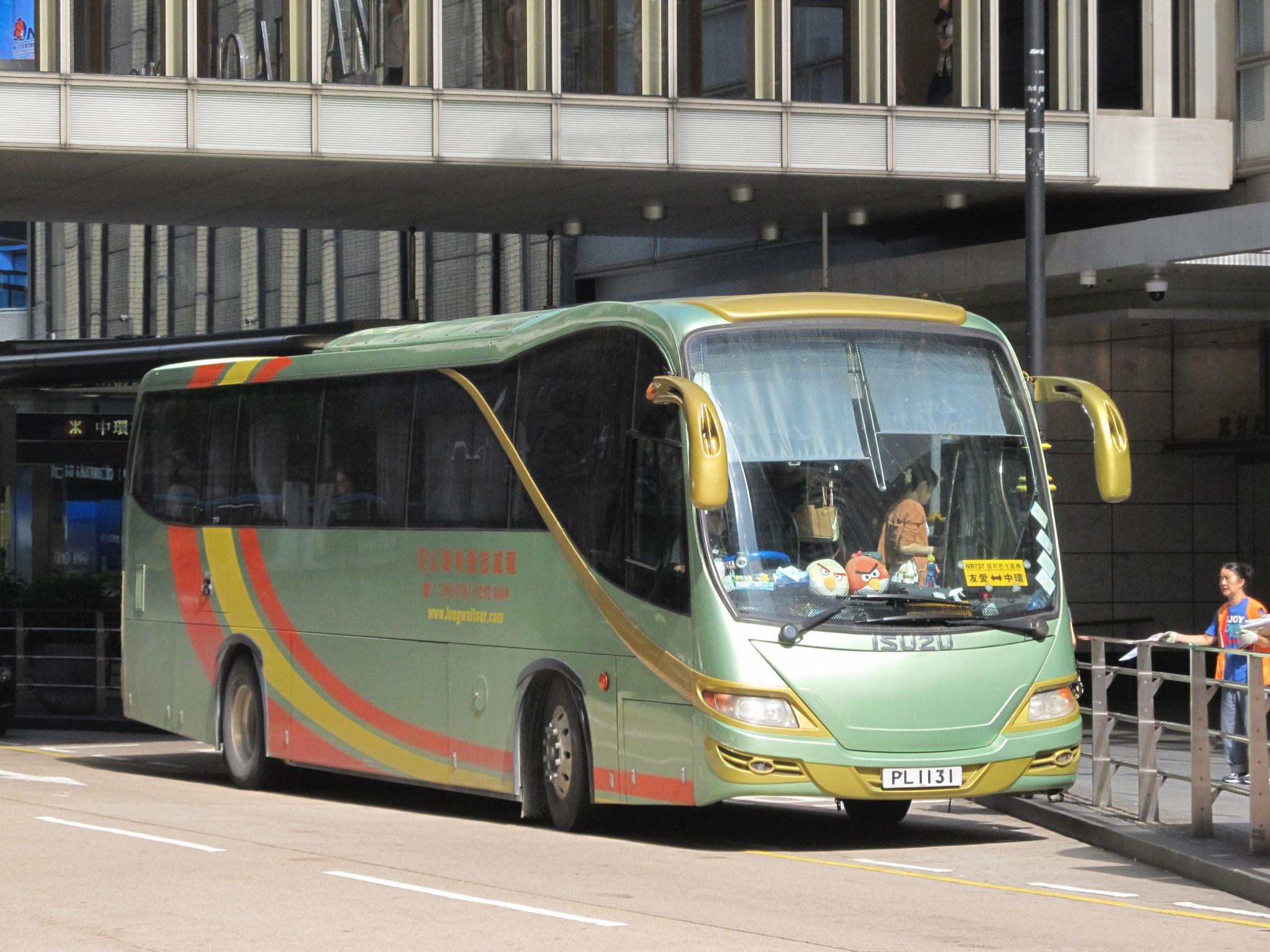 居民巴士NR737線