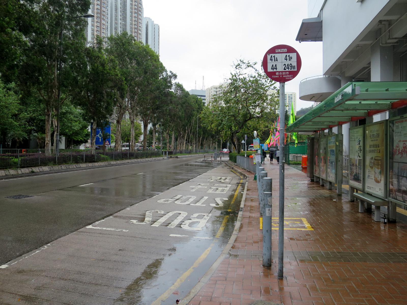 青衣街市 (青敬路)