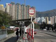 Wong Tai Sin Police Station E6