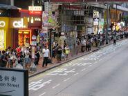 Yee Wo Street x2 201510