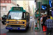 411 SSP Un Chau Street 20140405